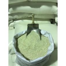 Рис длиннозерный 25 кг.